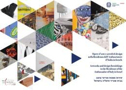 brochure evento